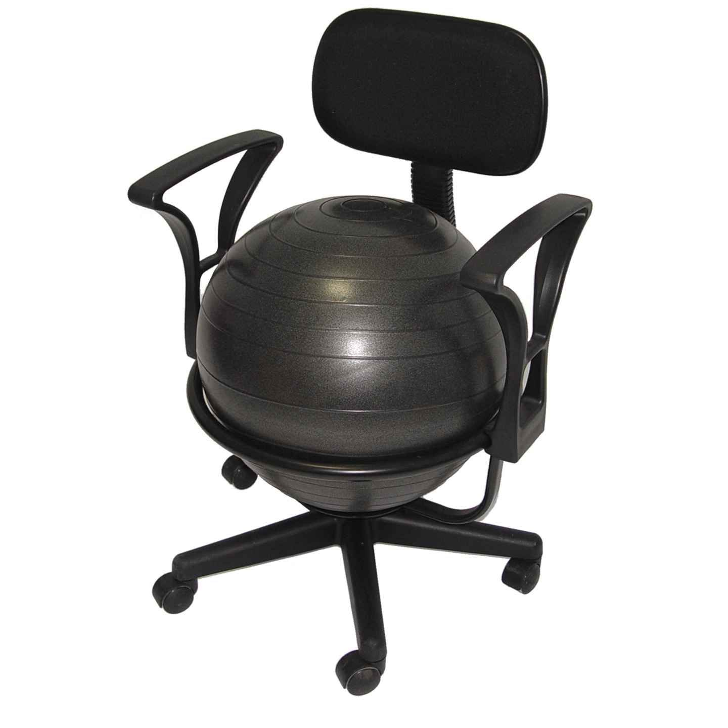 Aeromat deluxe ergonomic ball office chair the aeromat deluxe ergonomic ball office chair is an innovative new product that provides an excellent