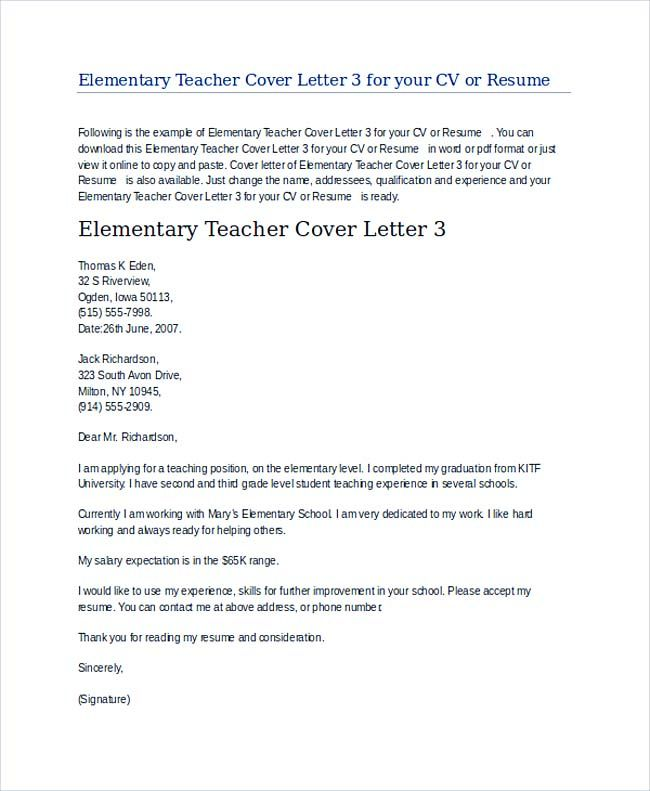 example of a teacher cover letters