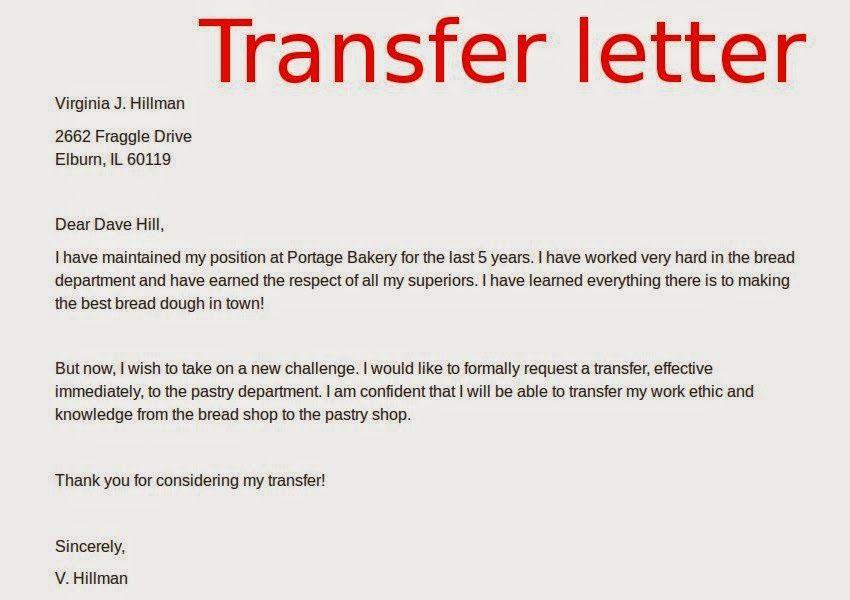 job transfer letters