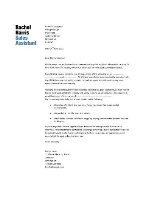 auto dealer sales manager job cover letter Sales Manager CV - cover letter for management position