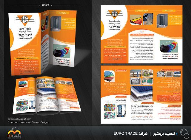 free brochure templates Brochure Design - It is a professional - free pamphlet design