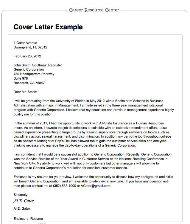 A stylish cover letter example that uses blocks of colour to emphasis the applicants and recipients     sympo org