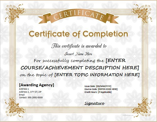 Certificate of Completion for MS Word DOWNLOAD at http - blank certificates of completion