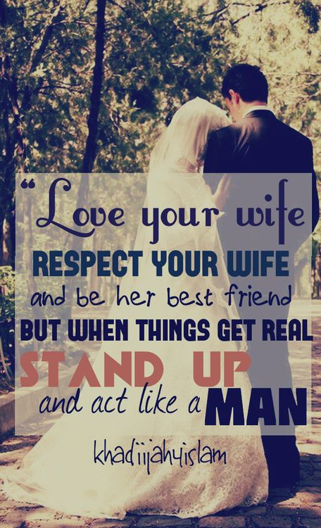 Couple Wallpaper Wid Quotes Love Your Wife Islamic Quotes Pictures Amp Du A