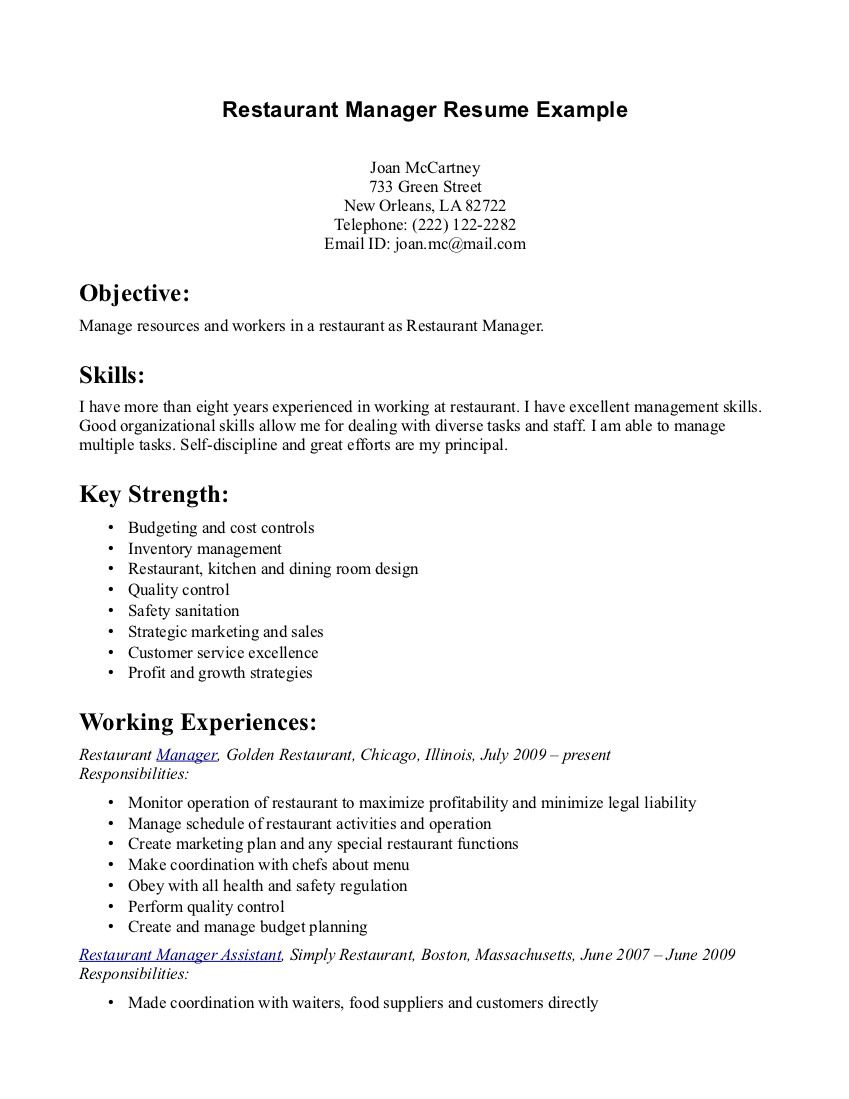 resume objective examples for restaurant management