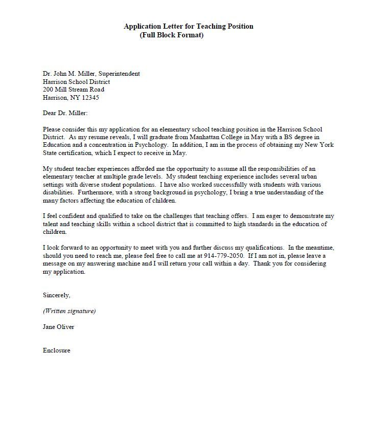 teacher application letter sample philippines reportthenews web - how to write a cover letter for teaching