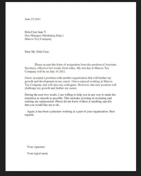 Resignation letter template Examples - http\/\/resumesdesign - microsoft office resignation letter template