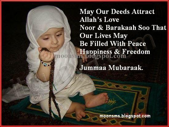 Cute Punjabi Baby Girl Wallpaper The 25 Best Juma Mubarak Images Ideas On Pinterest