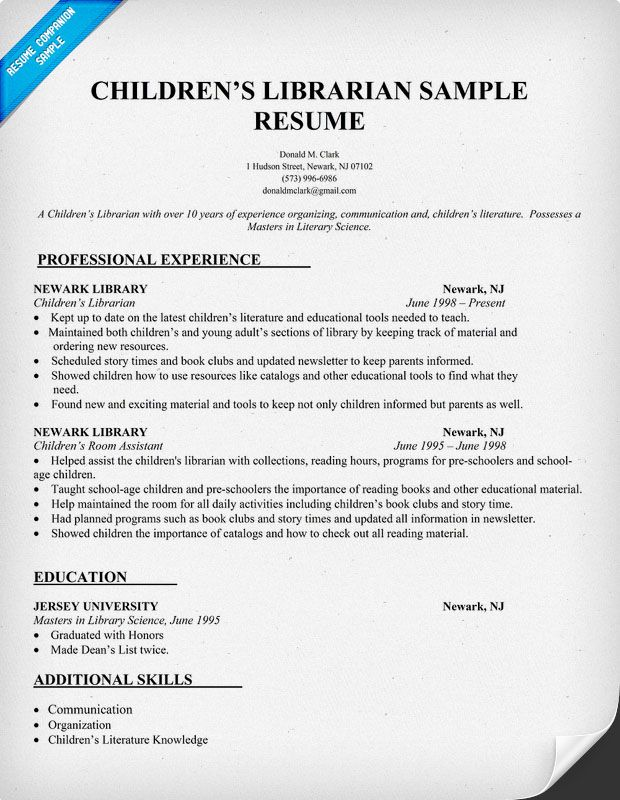 page 1 professional librarian resume sample part time job as - resume for maintenance worker