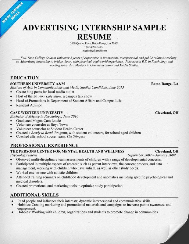 Advertising Internship Resume Template (resumecompanion - examples of resumes for internships
