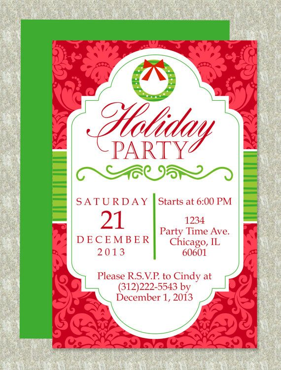 Christmas Party Microsoft Word Invitation Template Christmas - party invitation templates word