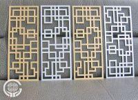 Modern Decorative Metal Column/ Perforated Metal Screen ...