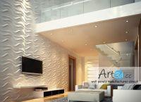 Interior Wall Design Ideas  Living Room 3D Wall Panels