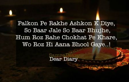 Hindi Poetry And Shayari