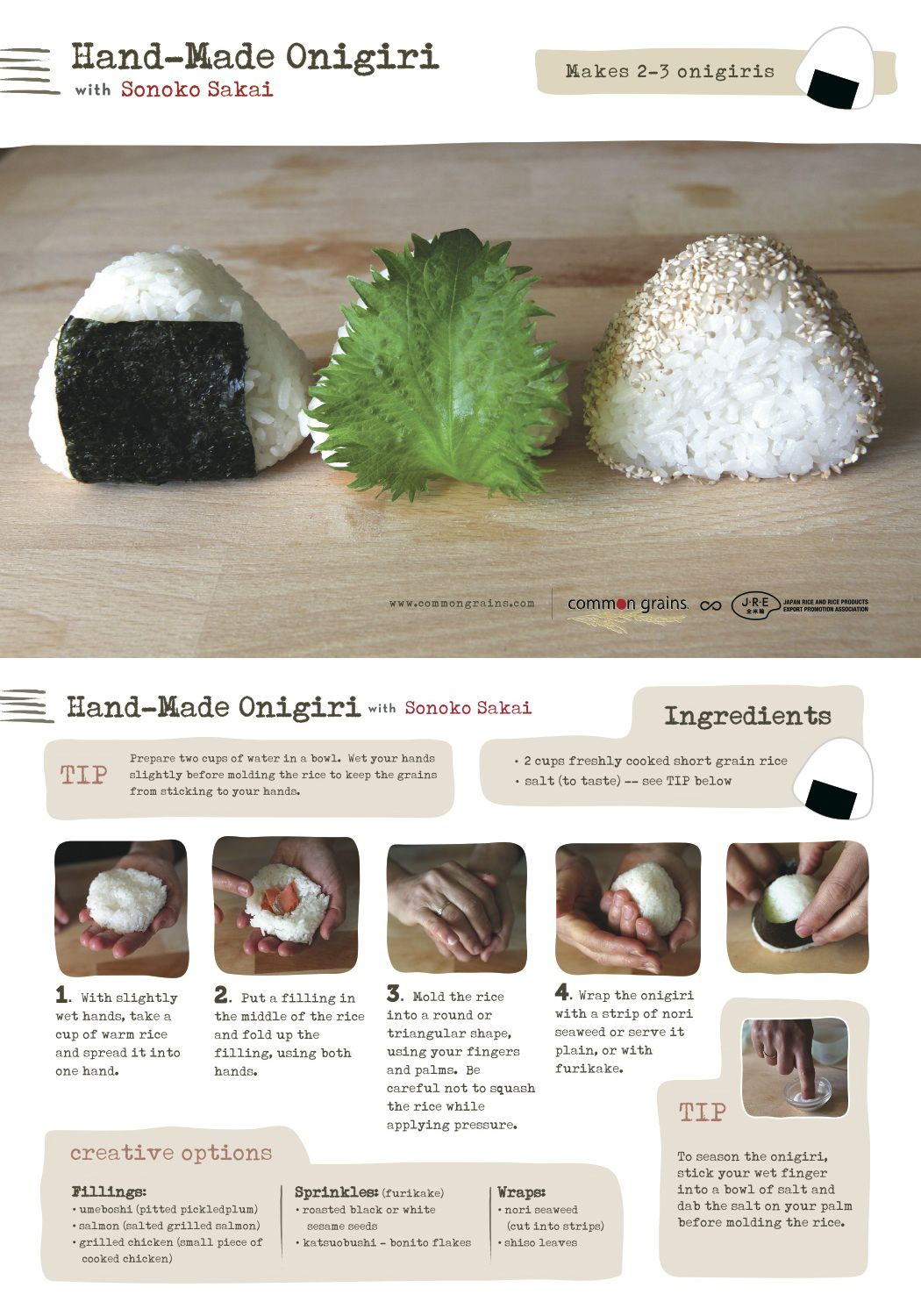 My Asia Küche At A Glance For Onigiri How To Make A Japanese Rice Ball