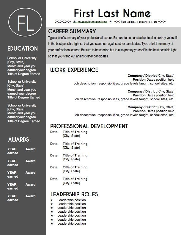 Teacher Resume Template - Sleek Gray and White Resume, Resume - education resume template word