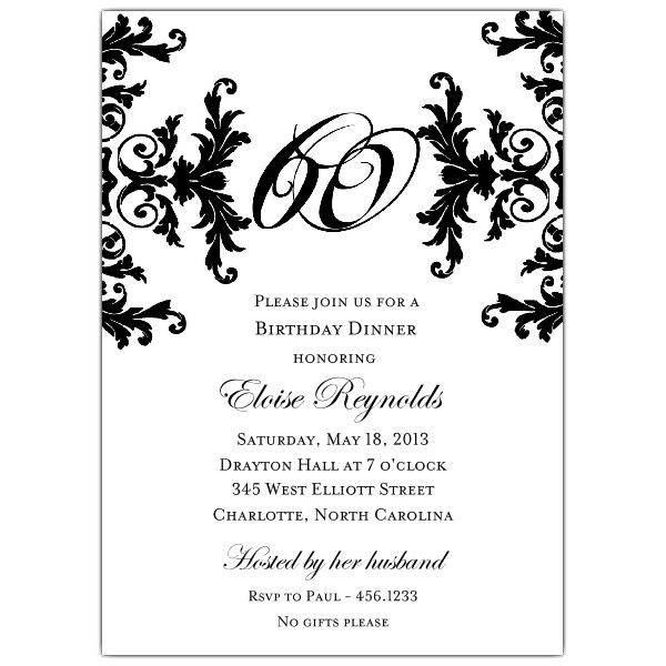 Black and White Decorative Framed 60th Birthday Invitations - free 18th birthday invitation templates