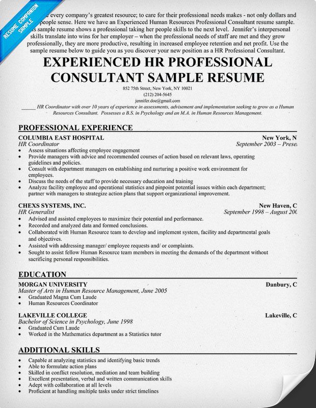 more gallery of it resumes examples - Sample Of Professional Resume