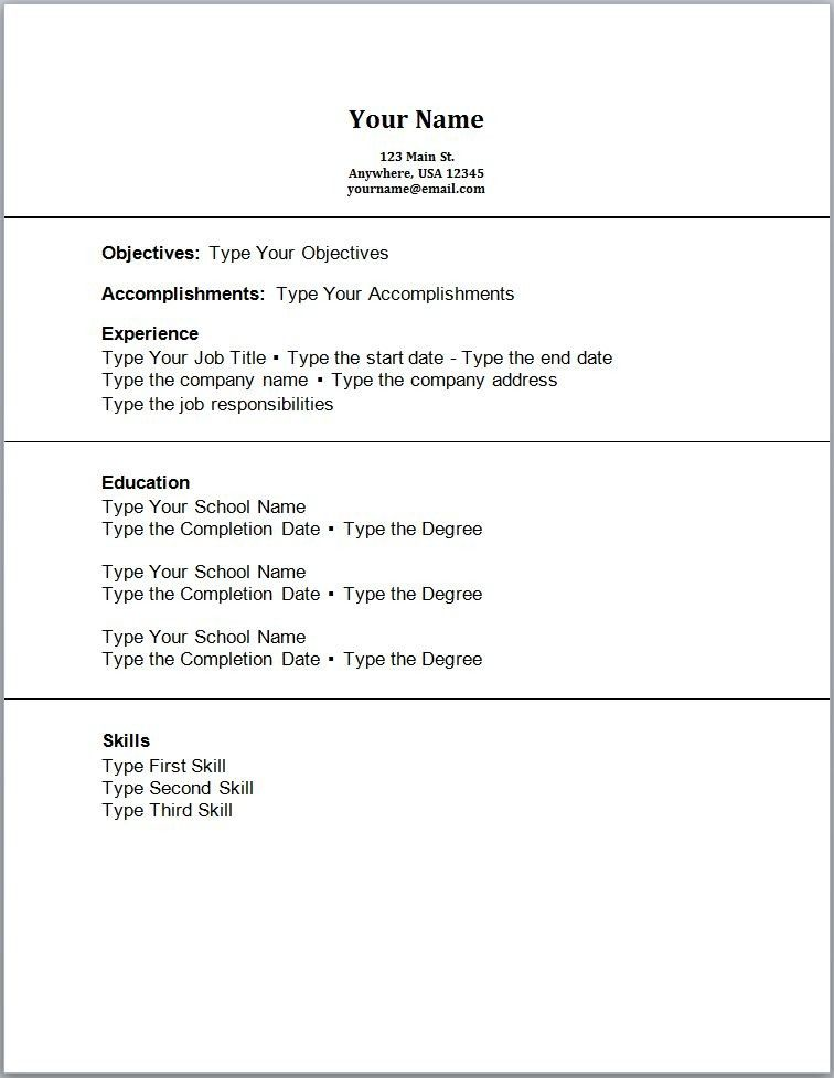 Sample Resume Accounting No Work Experience - http - work objectives examples