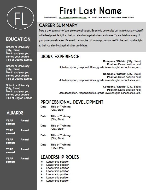 Microsoft Word Resume Template Free Functional Resume Word 2007 - teacher resume template free