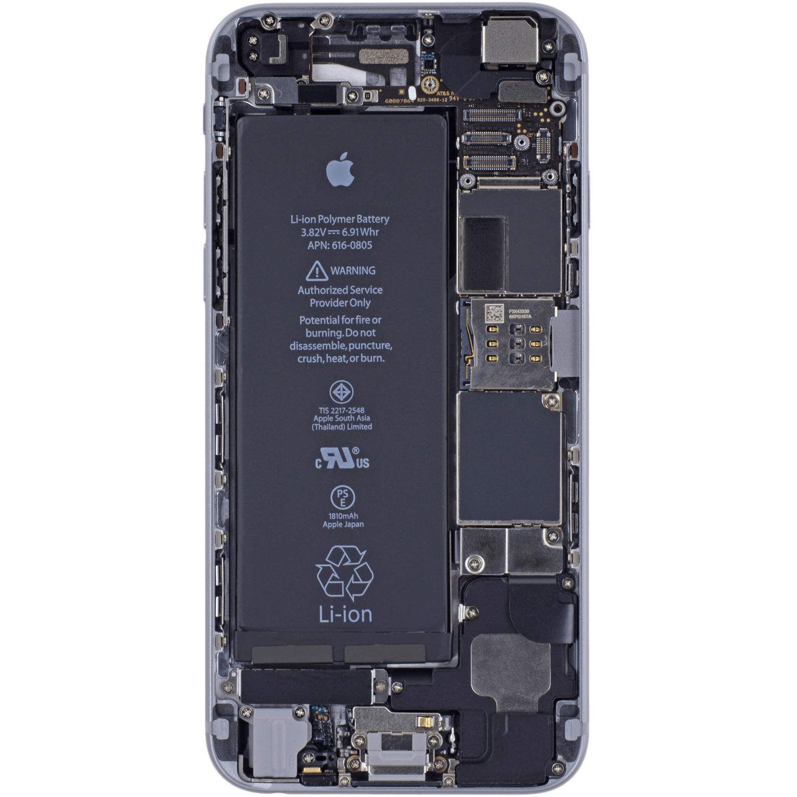 X ray vision internals wallpaper for the iphone 6 iphone 6 plus ipad air download