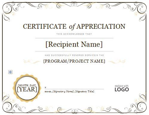 Certificate of Appreciation 08 Projects to Try Pinterest - certificate of appreciation words