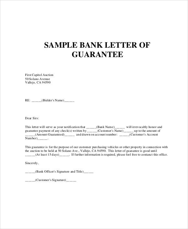 request letter bank guarantee sample requesting for renewal Home - guarantee letter