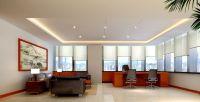 modern design pictures | 2013 modern minimalist CEO office ...