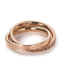MICHAEL Michael Kors Trinity Rose Gold Ring | Bloomingdale ...