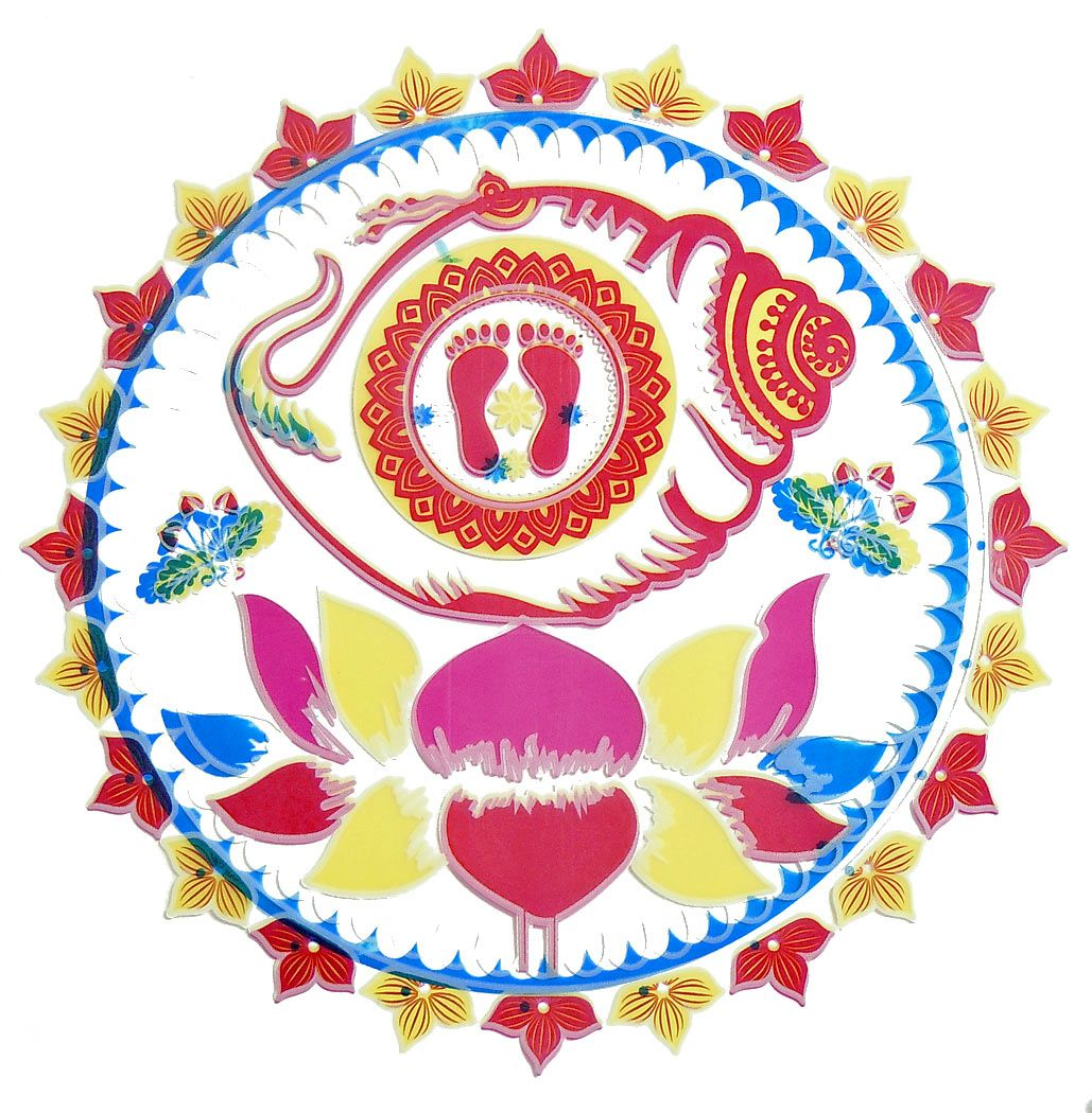 Stickers Pour Faience Cuisine Elegant Charan On Conch Rangoli Print On Transparent