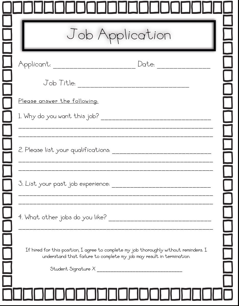 job application form practice resume builder job application form practice job interview online practice tests classroom job application art classroom