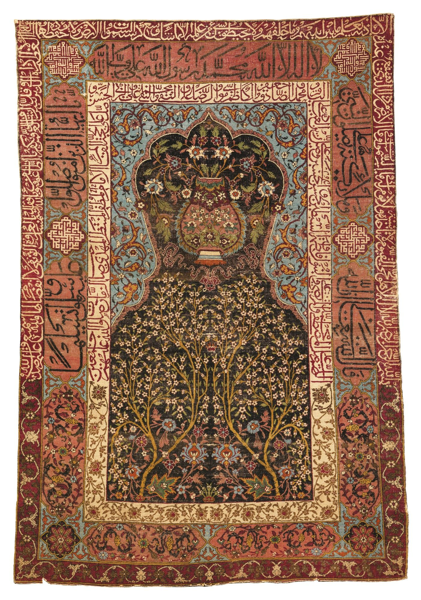 Lot 93 Sotheby39s Rug Sale Safavid Prayer Rug Kashan Or