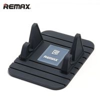 REMAX Soft Silicone Mobile Phone Holder Car Dashboard GPS ...