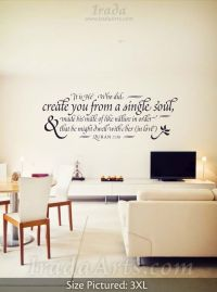 Islamic home decor | Islamic Home Decor Ideas | Pinterest ...