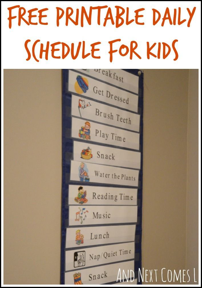 Free Printable Daily Visual Schedule Free printable, Free and - daily routine chart template