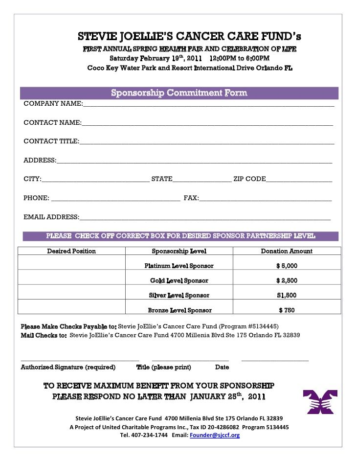 Sample Sponsor Form Sponsorship Form Template Free Printable Word