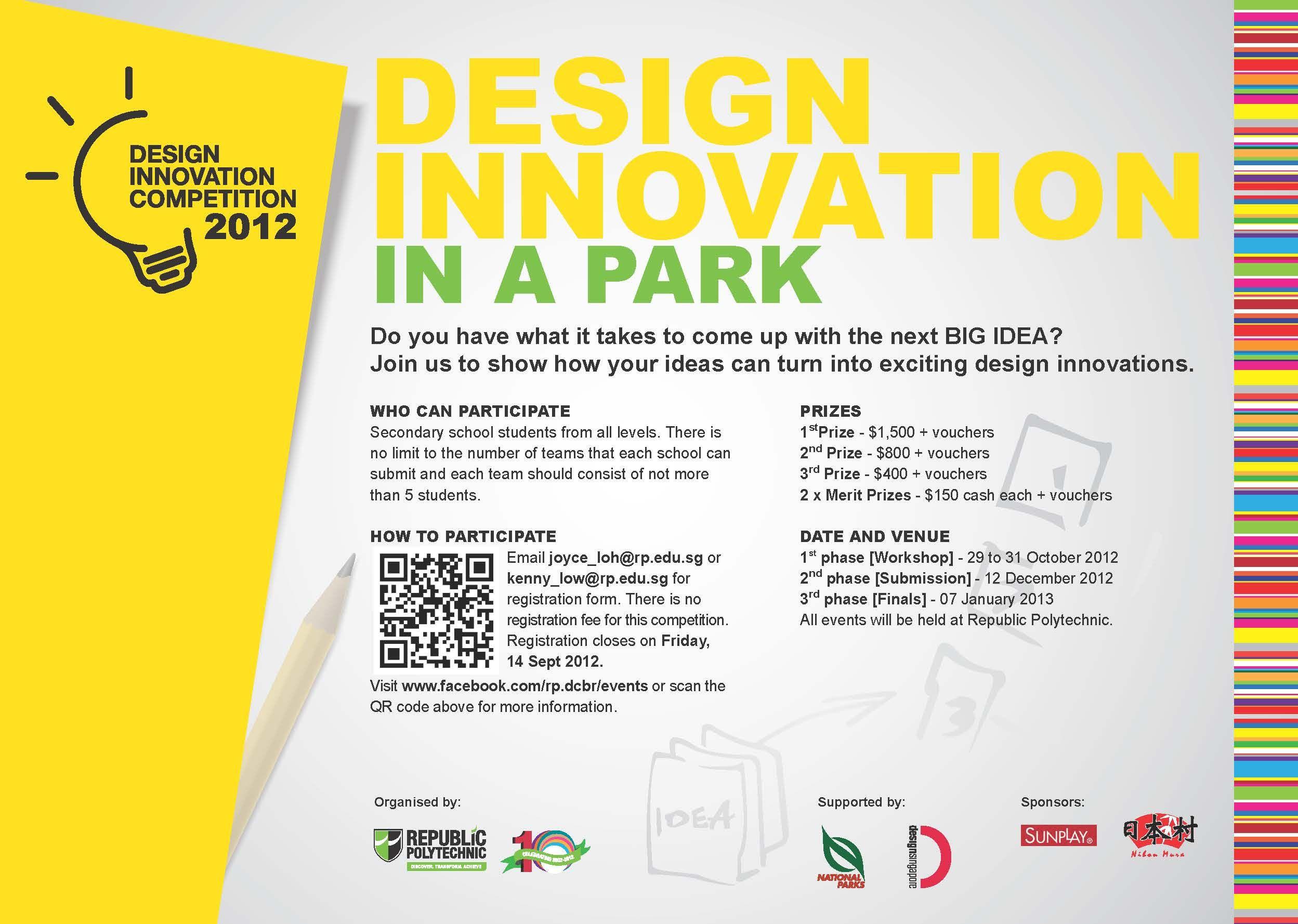 Poster design fee - Poster