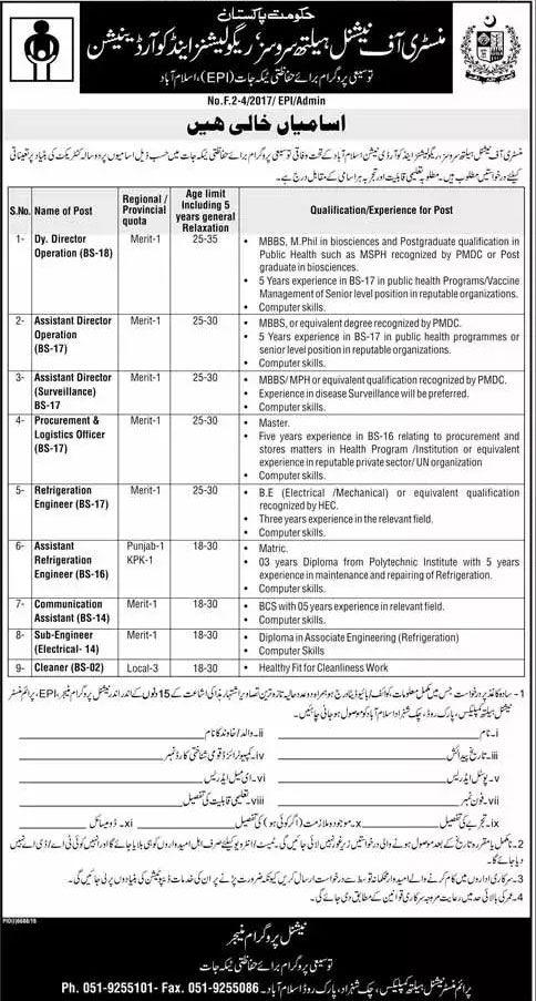 Ministry Of National Health Services , Regulations \ Coordination   Logistics  Officer Job Description