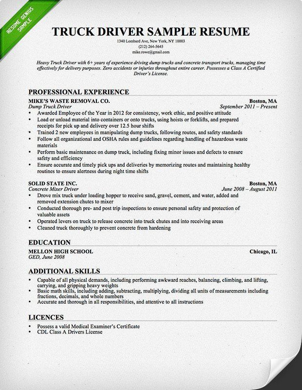 Truck Driver\/Trucking Resume Template For Free Download Free - truck driver sample resume