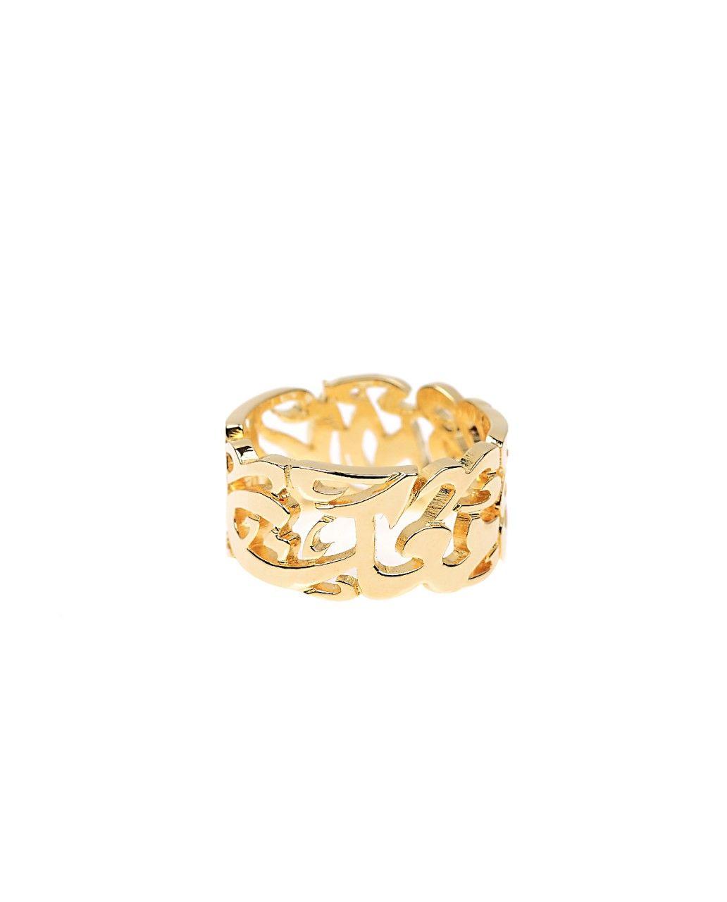 turkish wedding ring arabic calligraphy ring Arabic JewelryTurkish JewelryArab WeddingWedding