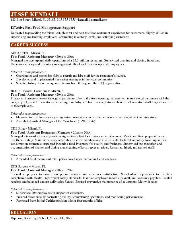 resume objective for fast food manager