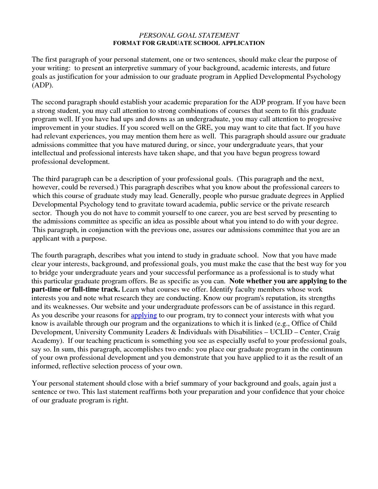 Essays personal statement job application