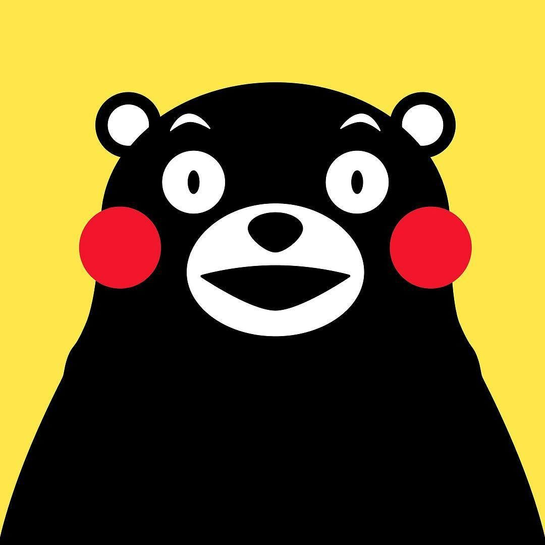 Japan Wallpaper Hd Iphone Kumamon Kumamon Pinterest Illustrations And Kawaii