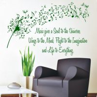 Dandelion Wall Decals Quote Music Gives a Soul To The