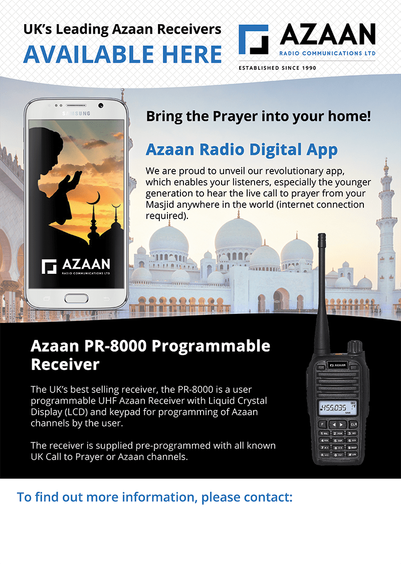 free poster design software for android free poster design software for android azaan radio a3 single sided poster design by design download
