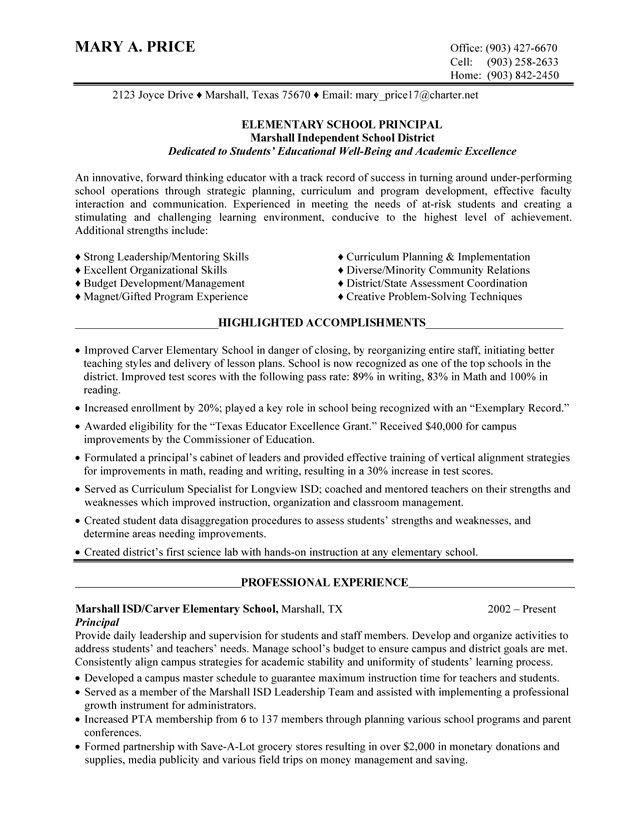 public school administrator resume