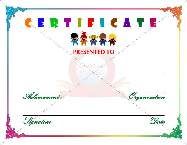 Kids Certificate Template KIDS CERTIFICATE TEMPLATES Pinterest - free printable perfect attendance certificate template