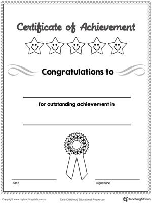 Certificate of Achievement Award Free certificates, Worksheets - printable congratulations certificate