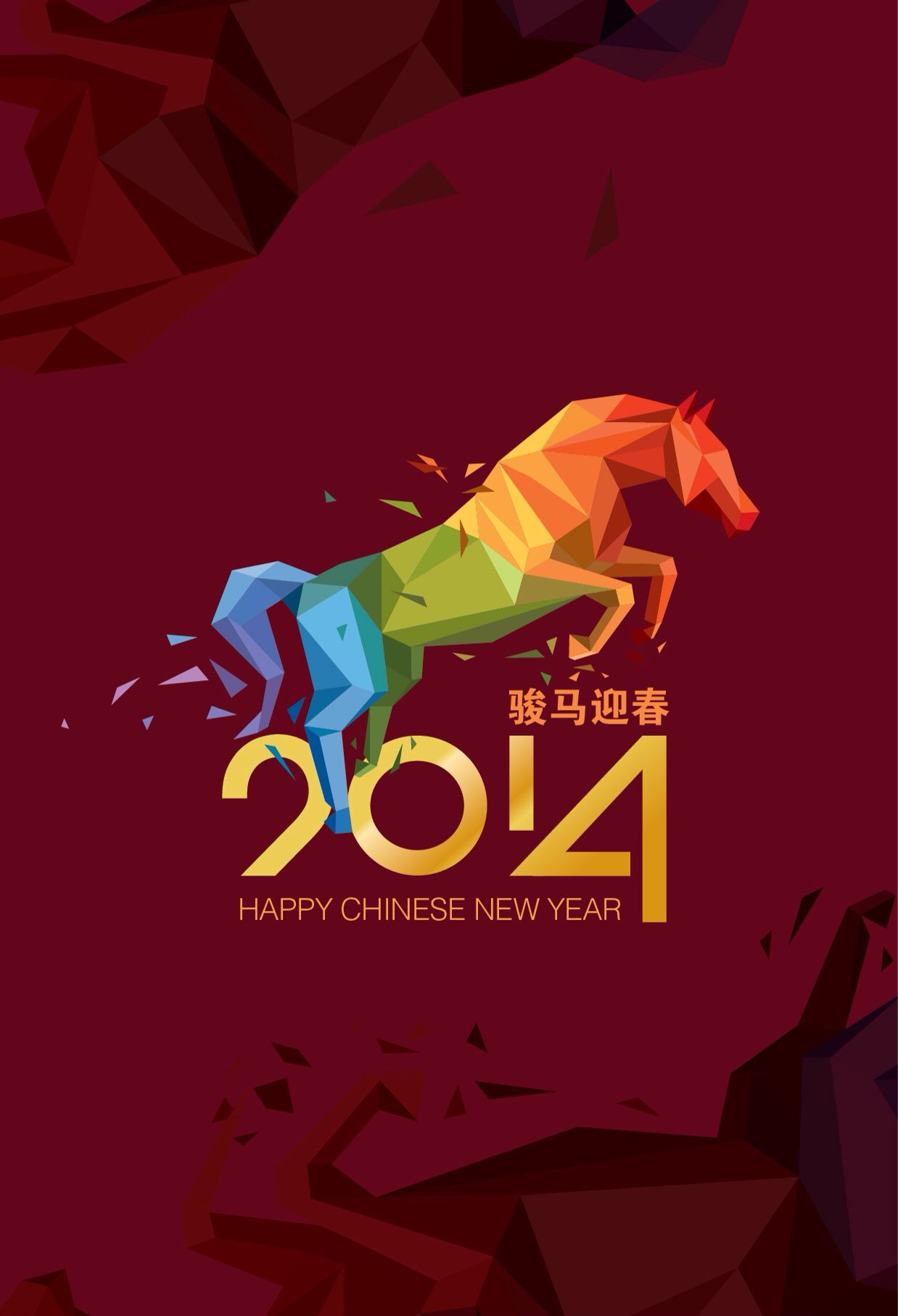 Cny 2014 horse poster design