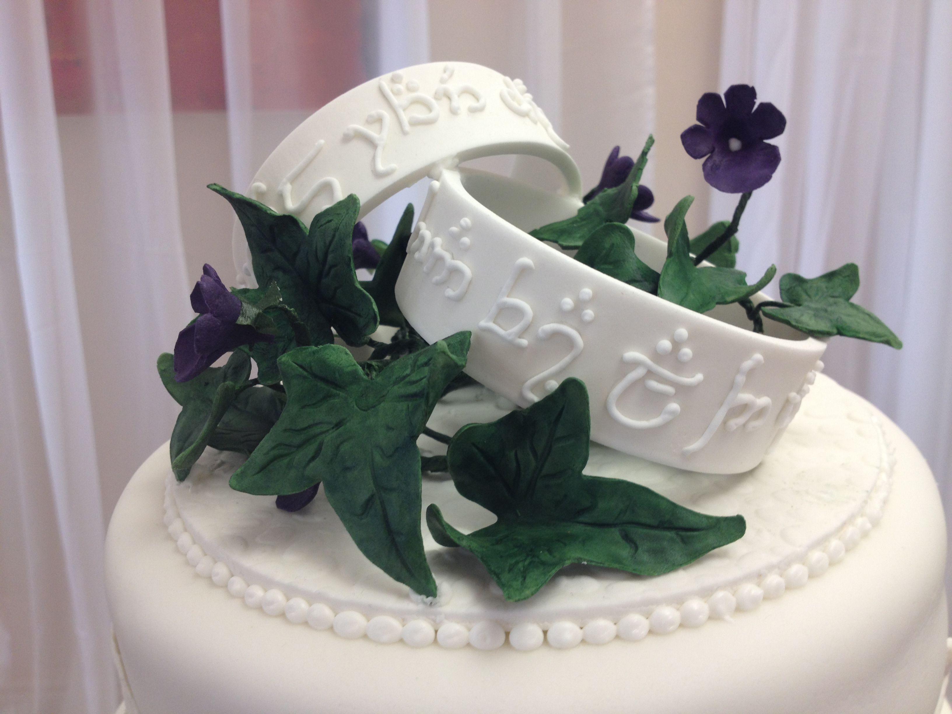 wedding ring cake topper Lord of the Rings inspired wedding cake topper made from pastillage The Rings are embellished